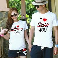 Парные футболки с принтом I love sex you I love money you