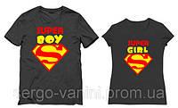Парные футболки с принтом SUPER BOY / SUPER GIRL