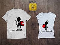 """Парные футболки для двоих """"Love United"""""""