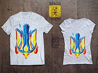 """Парные патриотические футболки для двоих Тризуб """"Ластівка"""""""