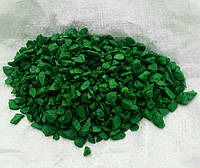 Декоративный цветной щебень (крошка) для оформления могил (памятников,надгробий) Зеленый
