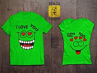 """Парные футболки для двоих """"I love you"""""""