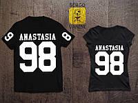 Парные именные футболки + номерами для двоих