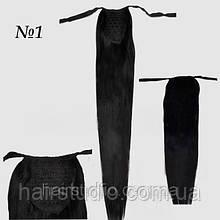 Накладной хвост на ленте (100 % натуральные волосы) 50 см 100 грамм оттенок № 1