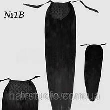 Накладної хвіст на стрічці (з натуральних волосся) 50 см 100 грам відтінок №1В