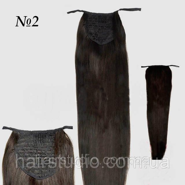 Накладной хвост на ленте (натуральные волосы) 50 см 100 грамм оттенок № 2