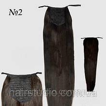 Накладної хвіст на стрічці (натуральні волосся) 50 см 100 грам відтінок № 2