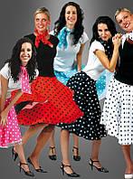 Цветные юбки в горошек