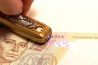 Usb Зажигалка детектор валют металл
