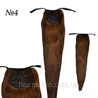 Шиньоны из натуральных волос 50 см 100 грамм оттенок 4