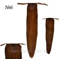 Натуральный шиньон на ленте 50 см 100 грамм оттенок 6