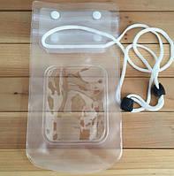 Водонепроникний чохол на руку для смартфонів до 6 дюймів ПРОЗОРИЙ SKU0000970, фото 1