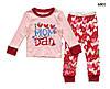 Пижама I love mom&dad для девочки. 6 лет