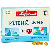 Мирролла, Россия Рыбий жир (вит А,Е,Д) 0,37г №100капс (БАД)