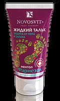 Народные Промыслы, Россия Антигрибковый жидкий тальк Фарнезол (защита от пота и запаха) 50мл