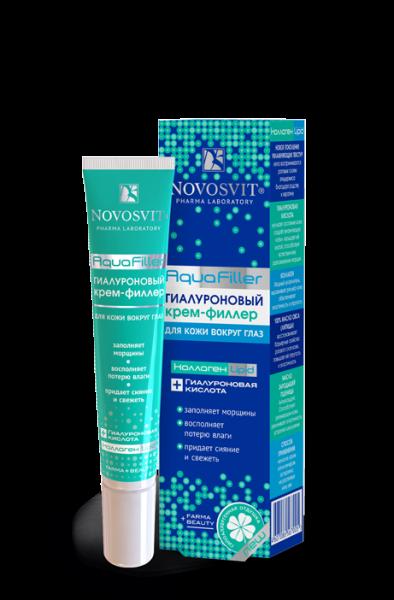 Крем-филер для кожи вокруг глаз Народные промыслы Новосвит 20 мл (4607086567005)