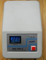 Настенный электромеханический стабилизатор Rucelf SDW-1000-D