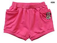 Шорты Minnie Mouse для девочки. 120, 130 см