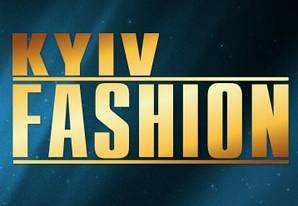 ВНИМАНИЕ!!! 10-13 СЕНТЯБРЯ ВЫСТАВКА KYIV FASHION в КиевЭкспоПлаза