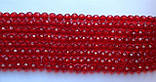Бусина Шар с огранкой цвет красный 6 мм, фото 4