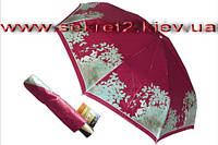 Мастерские по ремонту зонтов