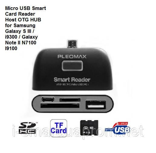 Micro USB Smart Card Reader Host OTG HUB for Samsung Galaxy S III / i9300 / Galaxy Note II N7100 I9100