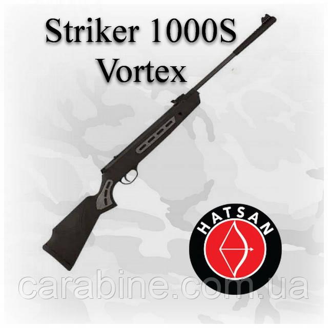 HATSAN Striker1000S Vortex газовая пружина