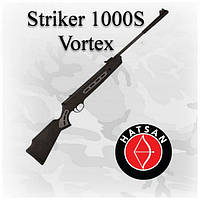HATSAN Striker1000S Vortex газовая пружина, фото 1