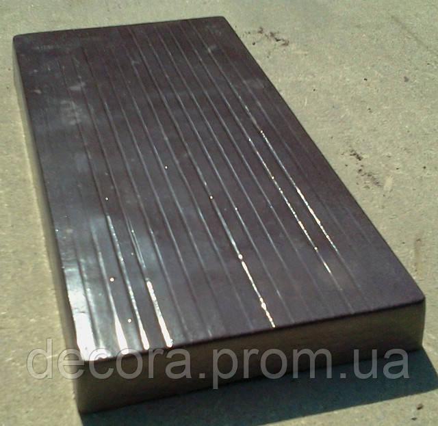 Формы для тротуарной плитки «Смужка №1 мостовая»  глянцевые пластиковые АБС ABS
