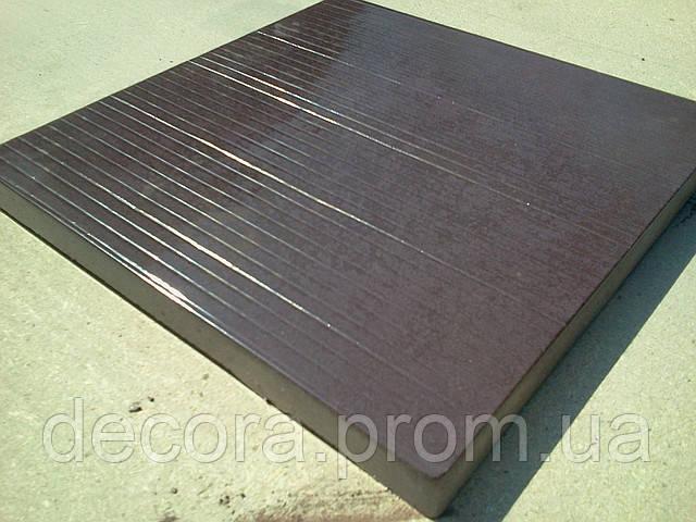 Формы для тротуарной плитки «Смужка №2» глянцевые пластиковые АБС ABS