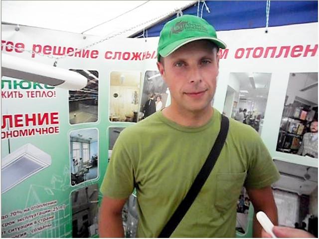 Максим Богаевский (дилер Киев)