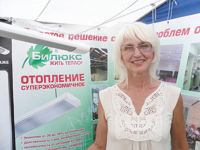 Валентина Бокаенко (дилер Полтава)