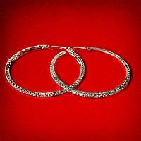 [75 мм] Серьги-кольца итальянский замок с белыми стразами большие светлый металл