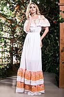 Белое Платье в Пол из Батиста с Персиковой Гипюровой Оборкой