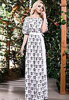 Модное Платье в Пол из Хлопка Белое с Принтом S-3XL