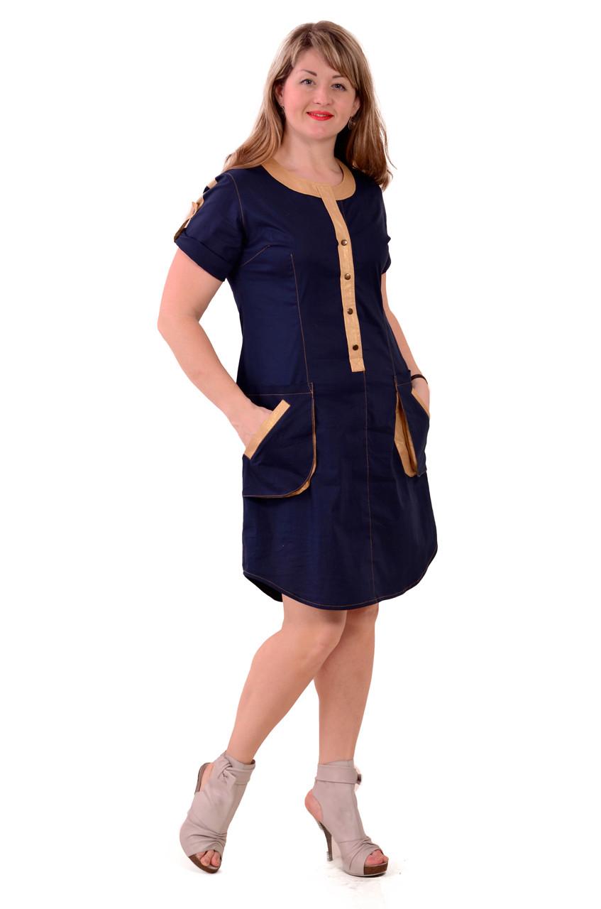 Спортивные платья, темно-синее , хлопок ,Пл 018-1.