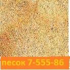 Лучшие пески Украины - мытый безлюбовский песок. Свойства, цена и доставка в Харькове