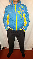 Спортивные костюмы Bosco Sport Украина мастерка