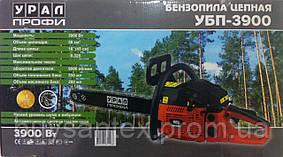 Урал УБП-3900 Бензопила ( 1шина/ 1 цепь)