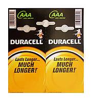 Батарейки Duracell алкалиновые AAA LR03 MN 2400 - 1 штука