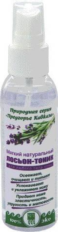 Лосьон-тоник для любого типа кожи, серия Предгорье Кавказа, 100% ЭКО, фото 2