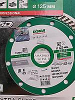 Круг алмазный отрезной Distar Elite Turbo 125 x 22.22 (10115023010)