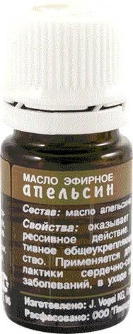 Эфирное масло Апельсин, фото 2