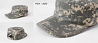 Кепка в камуфляже ACUPAT (АКУПАТ)