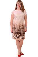 Леопардовое платье лето белое тонкое хлопок , Пл 020 .