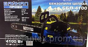 Байкал ББП-4100 Бензопила ( 1шина/ 1 цепь)