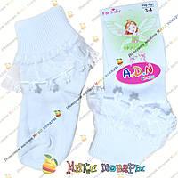 Детские Ароматизированные белые носки пр- во Турция (Возраст: 0- 1 год) (4342-3)
