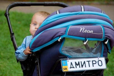 Номера на детские коляски (металл, с светоотражающим эффектом-15*4,3 см)