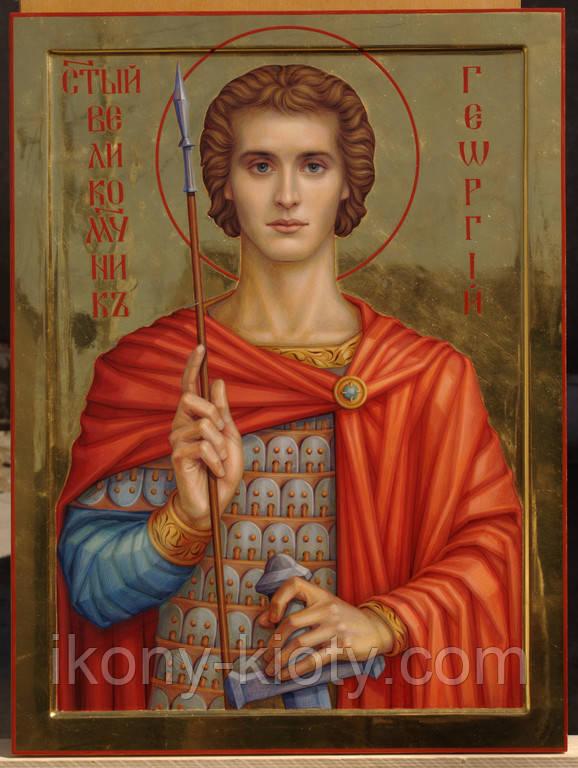 Икона Святого мученика Георгия Победоносца.