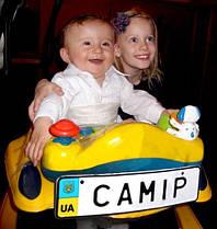 Номера на детские коляски (металл, с светоотражающим эффектом-15*4,3 см) 27,5*7 см